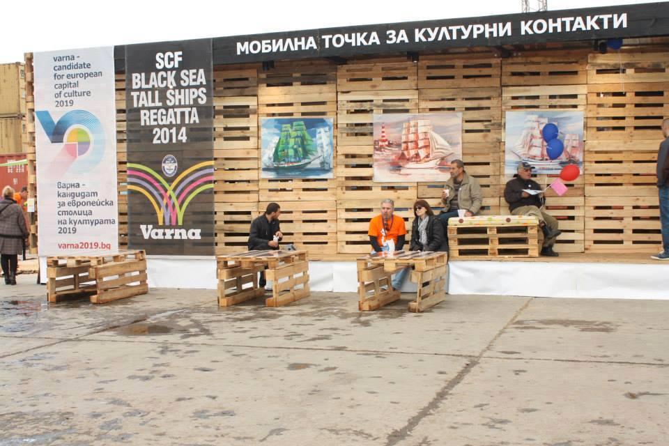 Конструкция от палети - Регата Варна